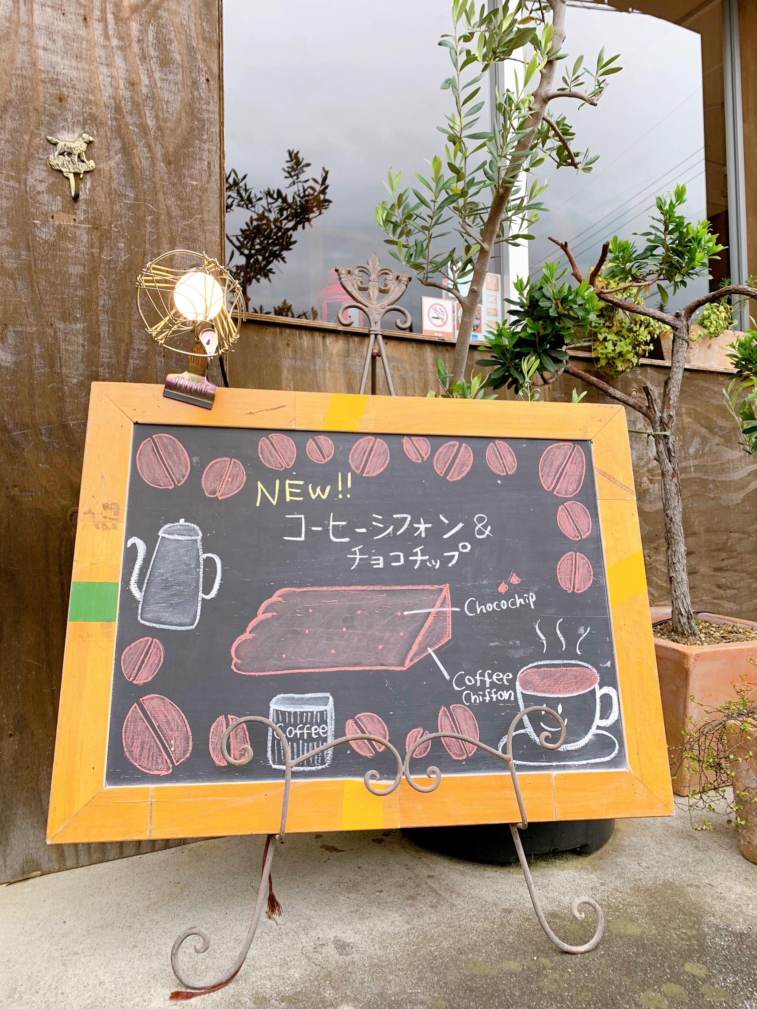 限定シフォン:by cana草薙店