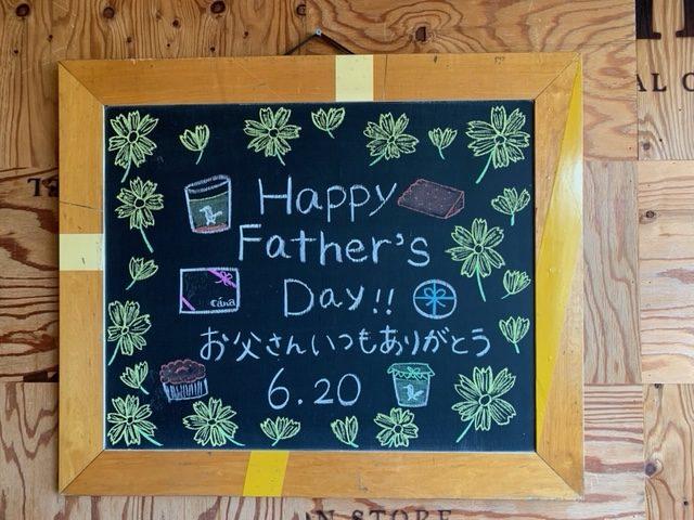 父の日:by草薙店